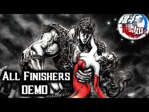 Fist of the North Star ps4 game All Finishers / Executions in jap DEMO