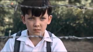 Мальчик в полосатой пижаме, клип/Walking In The Air