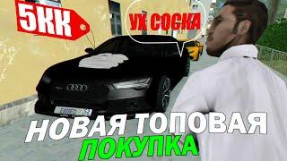 РОДИНА РП - КУПИЛ НОВУЮ МАШИНУ И ТОПОВЫЕ НОМЕРА НА НЕЁ!