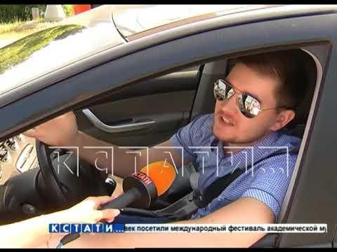 Водители против пассажиров - ровно неделю проспект Гагарина живет по новым правилам