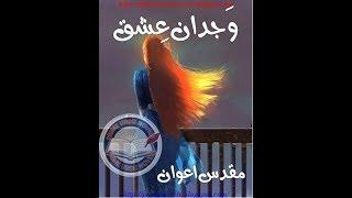 All clip of Prime Urdu Novels | BHCLIP COM