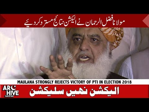 Maulana Fazal ur Rehman refuse to accept PTI win