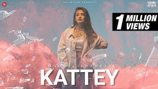 Kattey (Mrunal Shankar) Mp3 Song Download