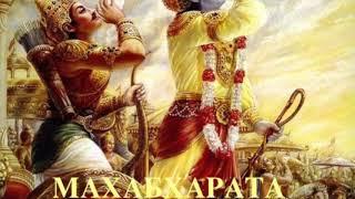 Бхагавад Гита. Махабхарата песнь в стихах. Суть Бхагавад Гиты