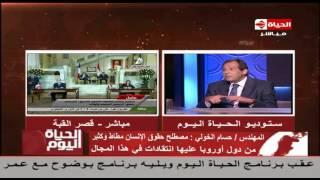 بالفيديو.. قيادي وفدي: الإعلام أهمل مشروع العاصمة الإدارية الجديدة