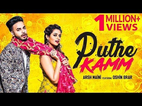 Puthe Kamm : Arsh Maini ( Behind The Scene ) | Oshin Brar | Latest Punjabi Songs 2017 | Lokdhun