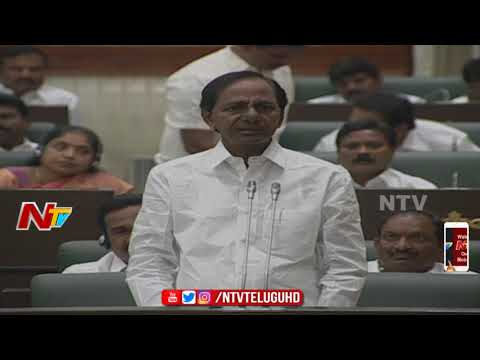Finance Minister Etela Rajender Speech on Annual Budget 2018 || TS Assembly Budget Sessions || NTV