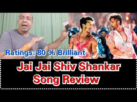 jai-jai-shiv-shankar- -video-song- -war-movie- -song-review- -hrhithik-roshan,-tiger-shroff.