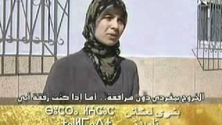 a3edi khtmgharin di znaqi (ta7roch jinsi) (Sexual harassment)