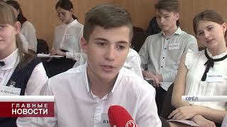 Глава Департамента образования Орловской области провела открытый урок