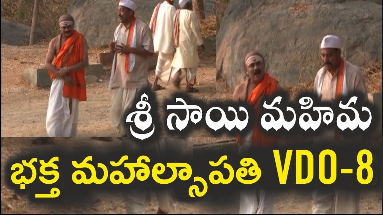 Download Sri Sai Mahima- Web Series II Bhakta Mahalsapati II VDO-8