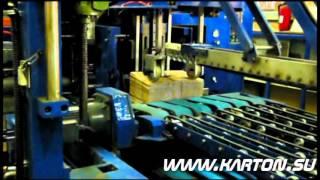 Смотреть видео ЗАО Калужская картонажно-упаковочная компания