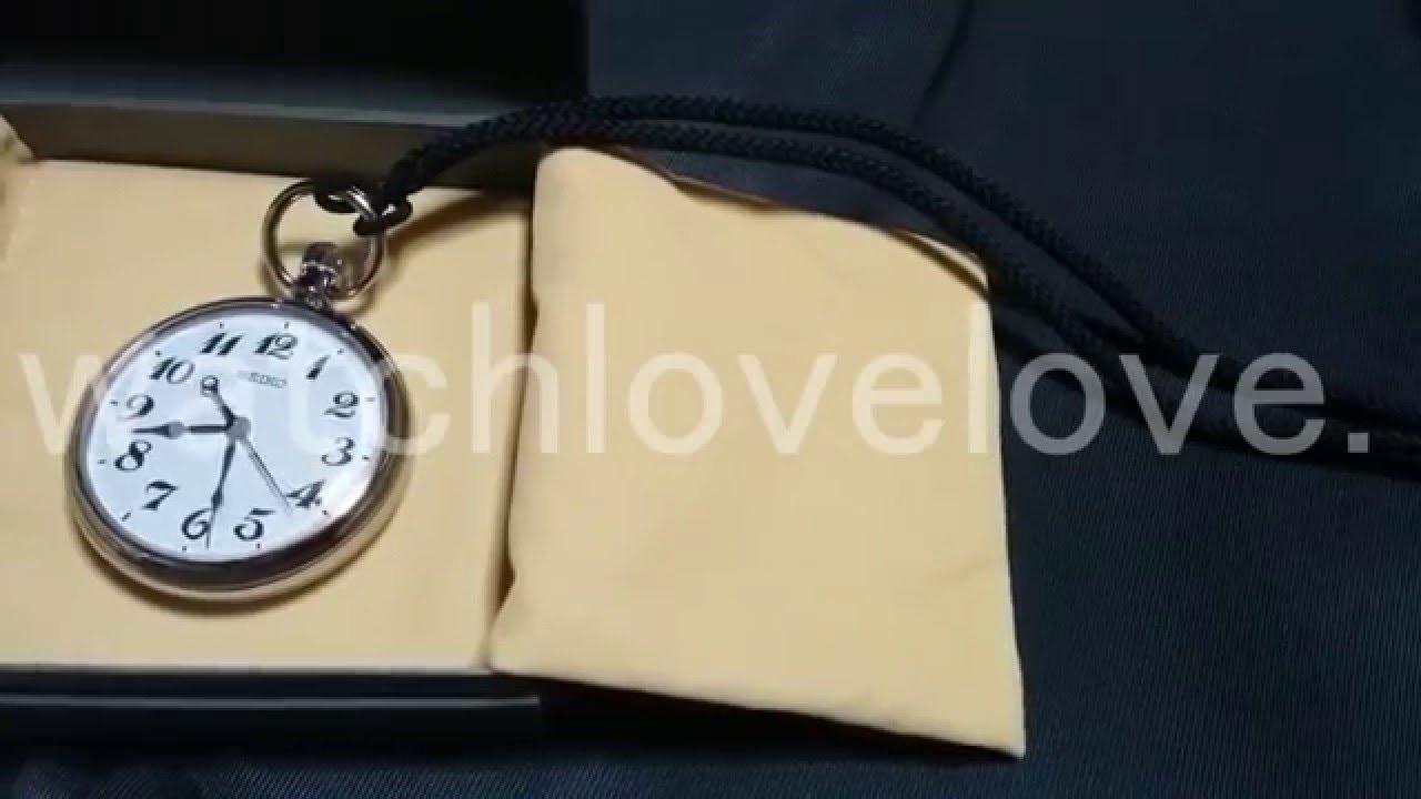 fd44e1662 seiko svbr003 pocket watch of the rail road - YouTube