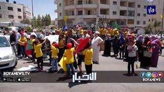 """وقفات احتجاجية ضد تقليص خدمات """"الأونروا"""" في الضفة الغربية"""