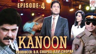 Kanoon -Accident || SuperHit BR Chopra Hindi TV Serial || Episode-04||