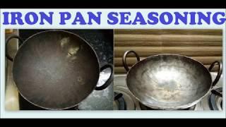How to season iron kadai (pan)| Detailed seasoning steps