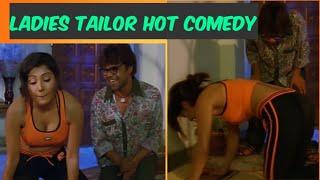 Ladies Tailor Hot & Hit Movie Comedy Scene. Best of Rajpal Yadav-Kim Sharma-Manoj Pahwa.
