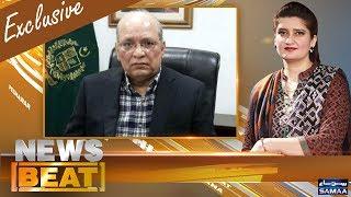 Mushaid Ullah Khan Exclusive   News Beat   Paras Jahanzeb   SAMAA TV   21 July 2018