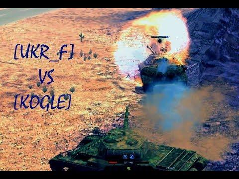 UKR-F Academy[UKR_F]  vs  POLAND TEAM [KOGLE]