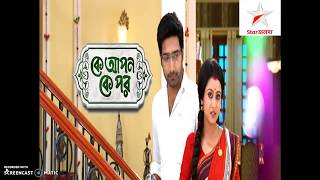 BANGLA TV PROGRAMS TRP CHART 23RD JULY TO 29TH JULY