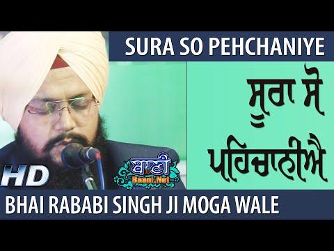 Sura-So-Pehchaniye-Bhai-Rababi-Singh-Ji-Moga-Wale-Live-Gurbani-Kirtan-Jamnapar-29-Dec-2019