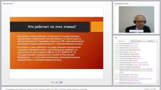 видео Типы и организациоонная структура автотранспортного предприятия