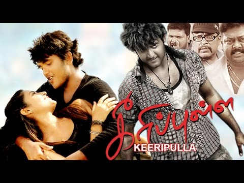 Keeripulla | Tamil Hit Full Movie | Yuvan & Disha Panday