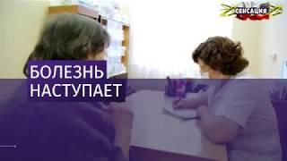 В нескольких российских регионах объявлена эпидемия гриппа и ОРВИ