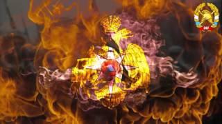 Фильм Главного управления МЧС России по Московской области    367 лет пожарной охране