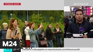 В столице открывается международный фестиваль фейерверков - Москва 24