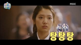 [My Little Television] 마이 리틀 텔레비전 -trial in Movie VS trial in Real 20170422