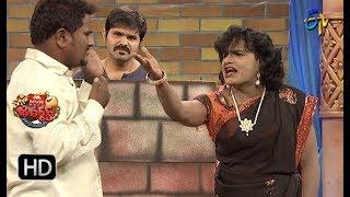 Chalaki Chanti Performance   Extra Jabardasth   30th November 2018   ETV Telugu