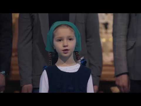 Иису́сова моли́тва Духовная музыка Арт-группа LARGO