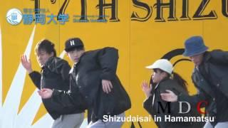 HouseやHip-Hopのストリート系ダンスが超COOL! モダンダンス部 第17回静大祭in浜松_静岡大学
