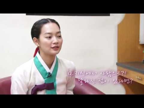 Shin Min Ah 신민아 Interview  (아랑사또전)