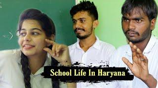 School Life In Haryana || HUM HARYANVI COMEDY 2020
