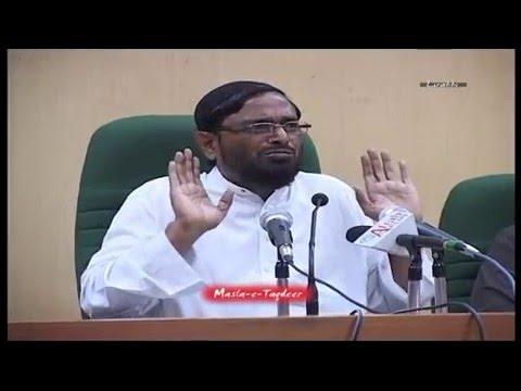 Masla e Taqdeer- Shaikh Jalaluddin Qasmi (Aurangabad)