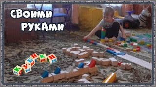 видео Как изготавливаются деревянные игрушки своими руками?