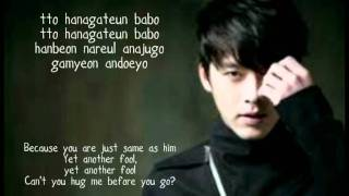 Cover images hyun bin-that man lyrics (eng+korea sub) ost secret garden