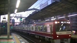 京急1113編成 63H特急→普通青砥行 品川到着