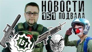 видео Анонсирован страйкбольный кит на пистолет пулемет из Mass Effect