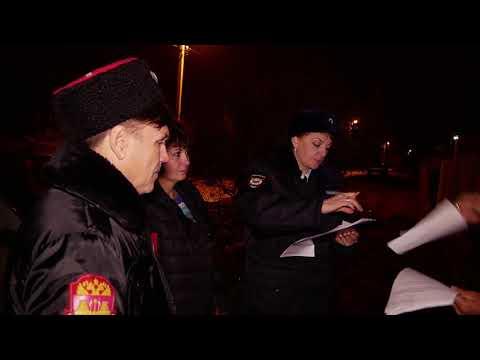 Кореновск. Рейды по охране общественного порядка.