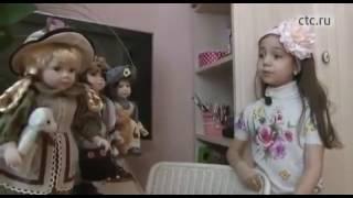 видео Бровина луиза габриэла родители фото