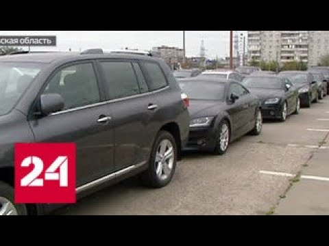 В москве штурмуют автосалоны автосалон улица академика в москве