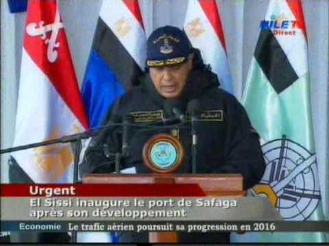 EL Sissi inaugure le port de Safaga apres son developpement 5 1 2017