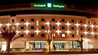 Happy Video Holiday Inn Muscat Al Seeb(Happy Team Of Holiday Inn Muscat Al Seeb., 2014-05-21T15:54:50.000Z)