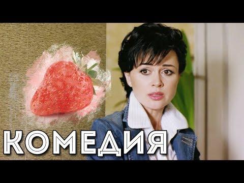 """ОТРЫВНАЯ КОМЕДИЯ! """"Неидеальная"""