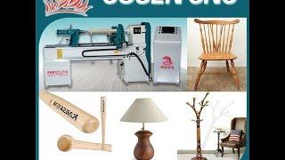 How To Make Wood Furniture Legs Cosen Cnc Woodworking Machine