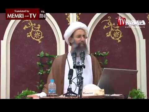 Saudi Ayatollah Nimr Al Nimr Dares Saudi Regime to Attack Iran