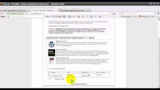 Не устанавливается WordPress. Что делать?(, 2012-02-07T08:21:37.000Z)